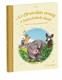 AZ OROSZLÁN ŐRSÉG A KÉPZELETBELI OKAPI</br>119. kötet</br>